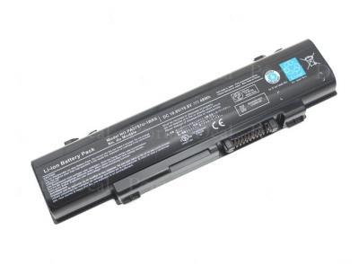 TOSHIBA Batéria 4400mAh