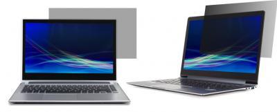 """3M Zlatý privátny filter pre 12,1"""" notebook"""