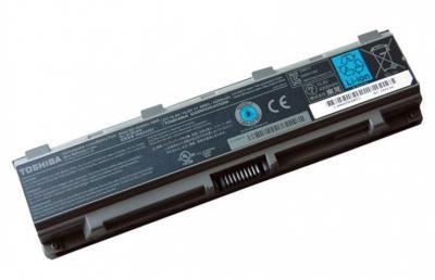 Mitsu Batéria 4400mAh