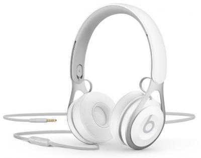 Beats On-Ear Headphones White