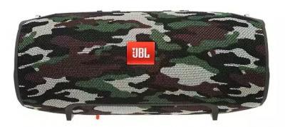 JBL Xtreme Squad